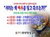 2019-08-11 교회소식_성령강림후 아홉째주일