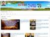 [홈페이지] 유튜브 60만명 시청, 구독자 945명_20...