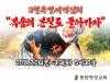 2018년 3월특별새벽집회 현수막
